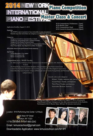 2014 Piano Competition
